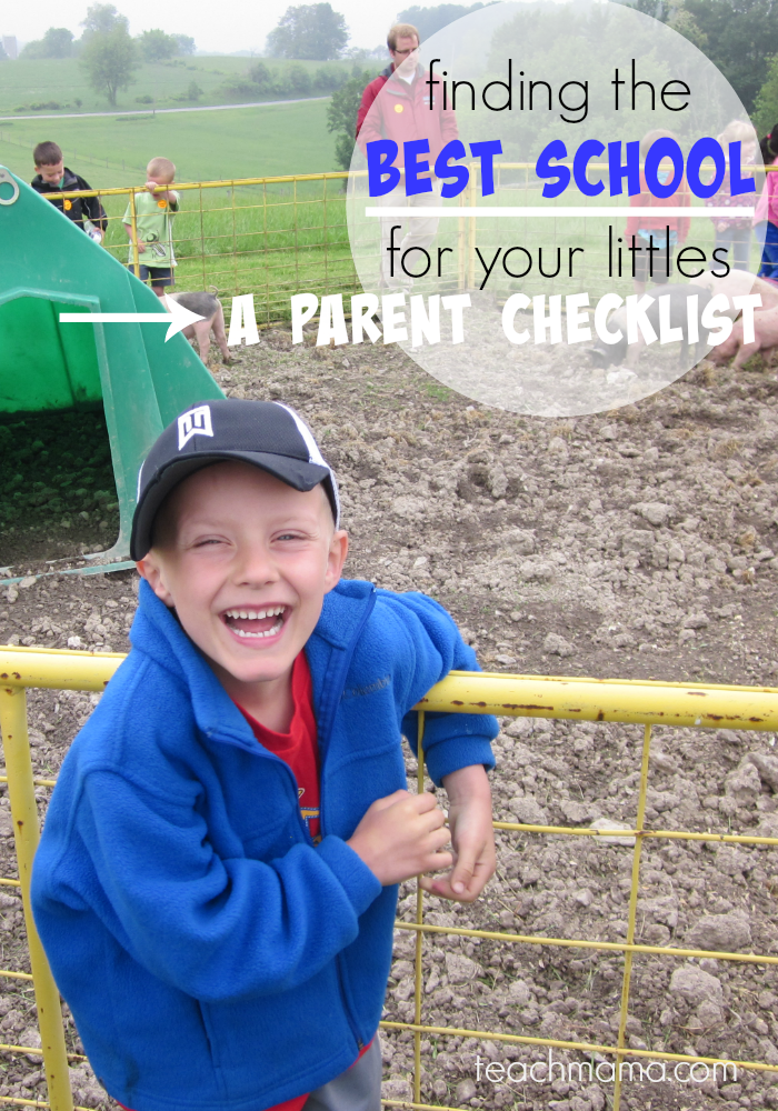 find the best school for your kids   teachmama.com