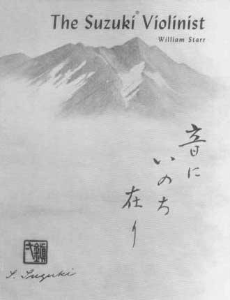 Suzuki-Violinist