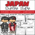 japan-country-study