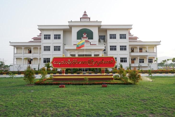 New hluttaw building_Tanintharyi Region Hluttaw_EMReF-1.JPG