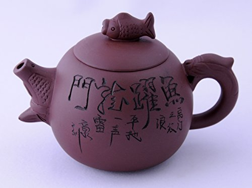Fish Sutra Teapot