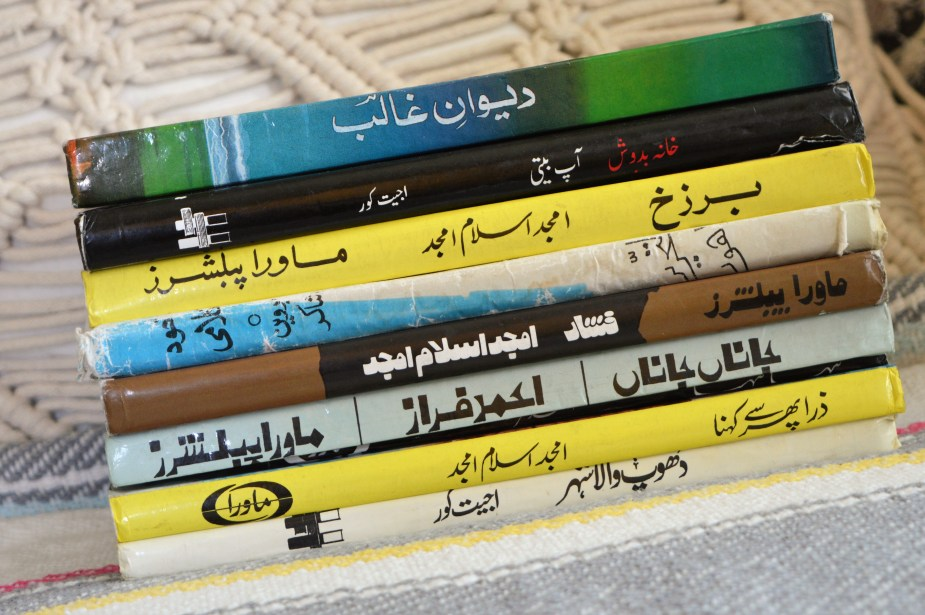 urdu poetry books