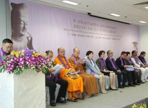Hong Kong's Buddhists Plug into the Belt and Road Initiative