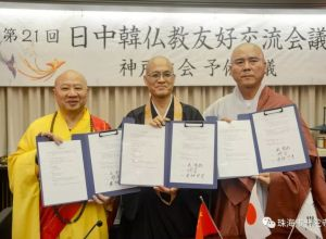 Bridging China and Japan, the Buddhist Way
