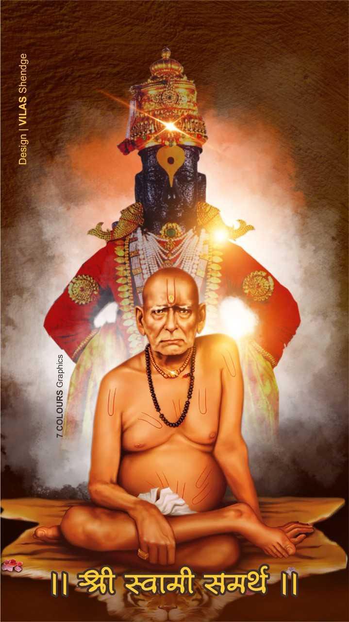 Akkalkot Swami Samarth Hd Photos : akkalkot, swami, samarth, photos, Shree, Swami, Samarth, 🙏🏻, Vitthal, 719x1280, Wallpaper, Teahub.io