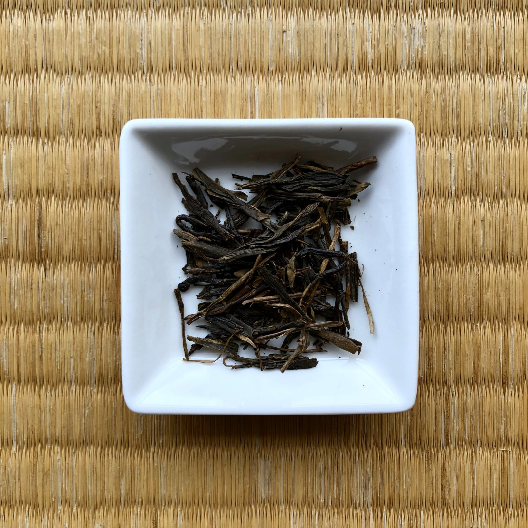 Obubu Tea Hojicha Green Tea