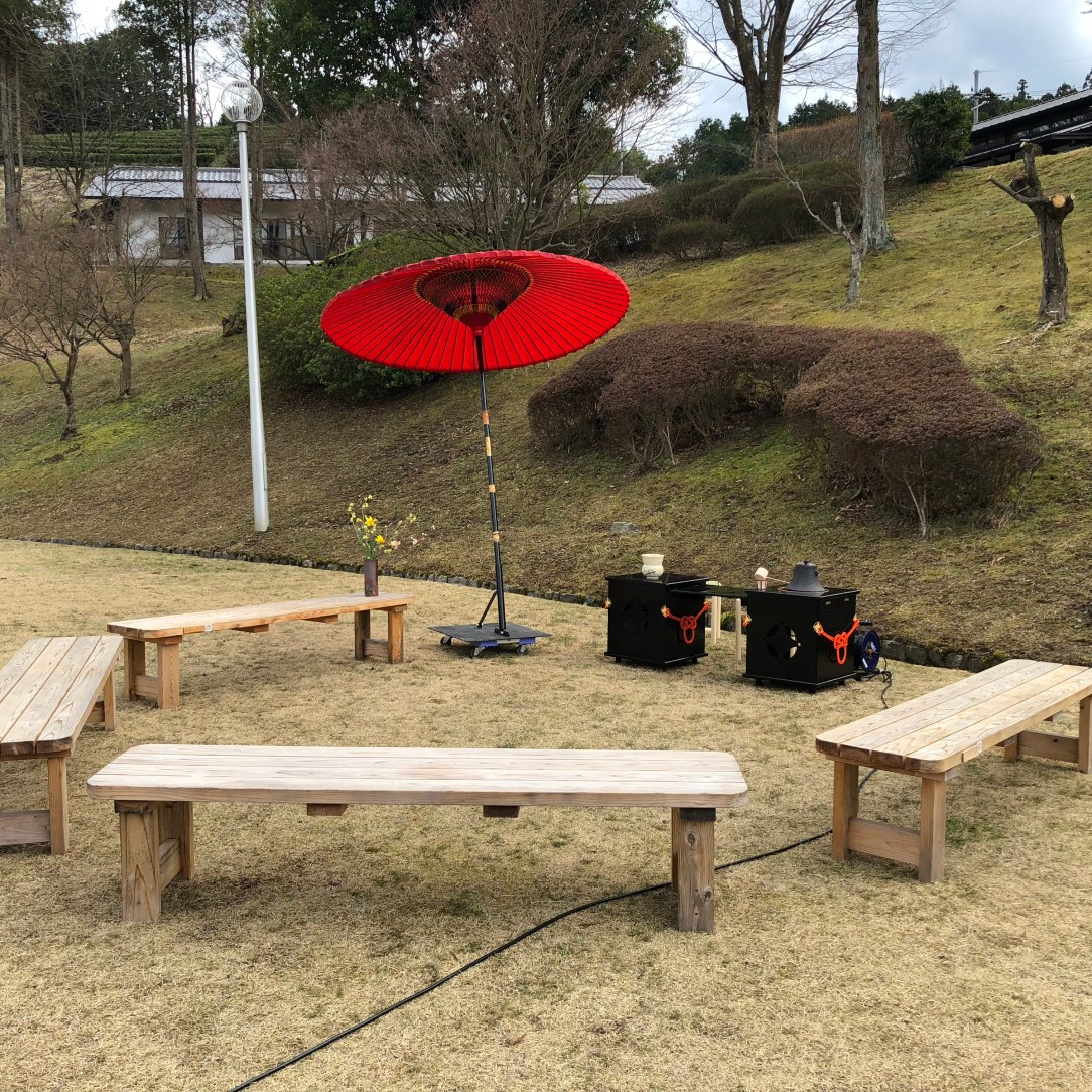Wazuka Tea Ceremony Outside