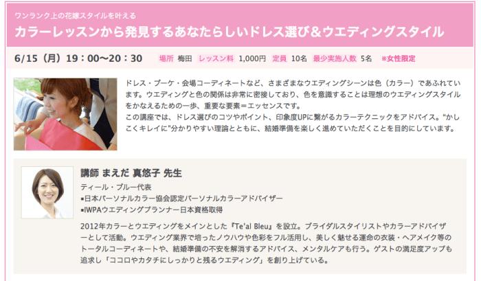 スクリーンショット 2015-05-26 10.39.32
