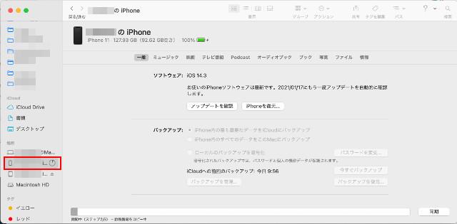 maciphone2