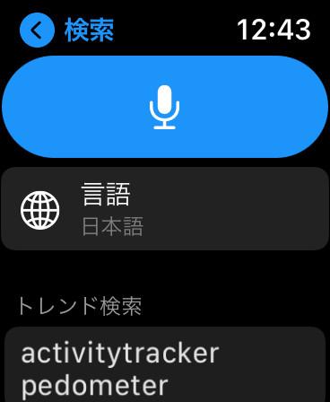AppStoreAW