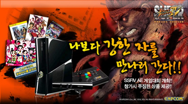 ck_ssf4ae_banner_1_new-600x333