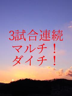 2019年3月6日ロッテvs日ハム@鎌スタ