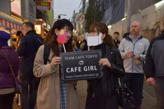 高円寺カフェ,自由が丘カフェ