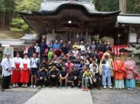 tenguzaka2016-04