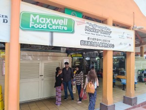 eat maxwell hawker sg