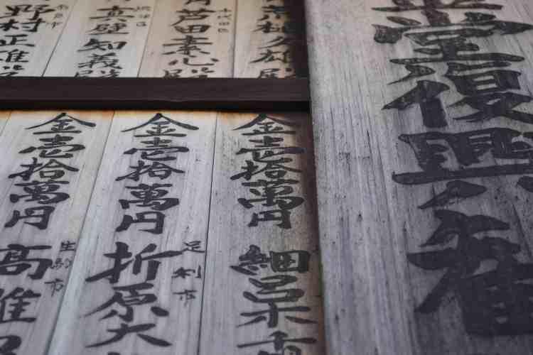 japanese kanji reading