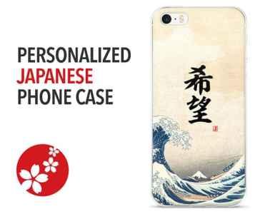 personalised japanese phone case
