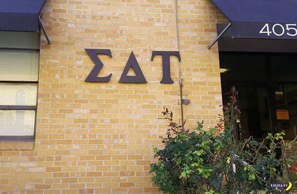 Funny signs ~ Greek frat letters that I can relate to