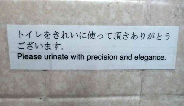 Funny Stupid Signs ~ Lost in Translation ~ please urinate with elegance and precision