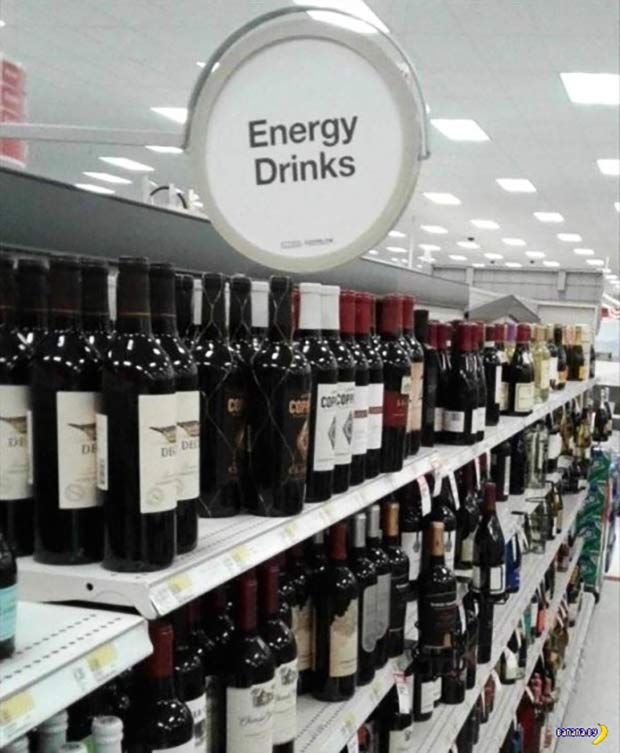 35 Funny Pics and Memes Ya Gotta See ~ funny sign fails energy drink wine
