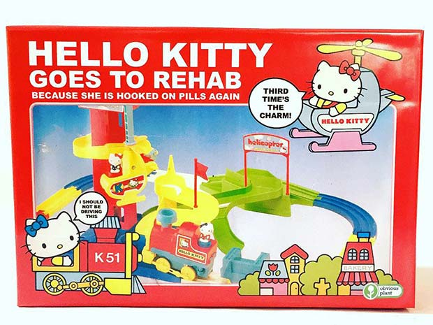 31 Hilarious Fake Toys Planted in Stores ~ hello kitty goes to rehab