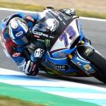 Márquez domina el primer día en Jerez