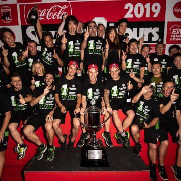 Kawasaki Racing Team, KRT, 8 de Suzuka