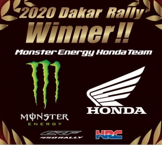 Ricky Brabec, Monster Energy Honda Team, Dakar 2020