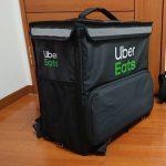 【実体験】Uber Eats 広島の配達の傾向を大学生が実際に体験してまとめてみた!