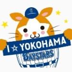 【2020年プロ野球】横浜DeNAベイスターズのドラフトを振り返る
