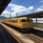 【お金と時間のバランス】広島から関西方面に行く時の鉄道の使い方に関する工夫を紹介!