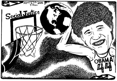 Obama basketball dunking social justice globe