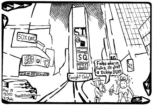 Ticking bum in times square - maze cartoon