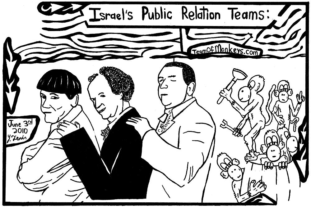 Maze of 3 stooges and barrel of monkeys, israel PR team