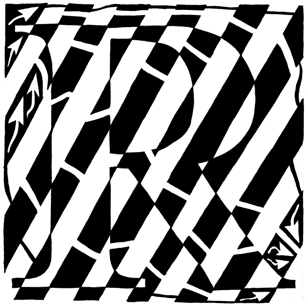 Maze art of the letter R, by Yonatan Frimer