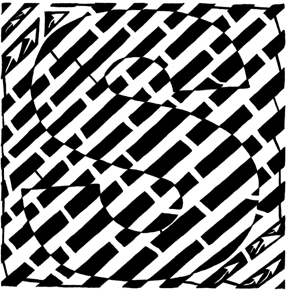 Maze of capital S - Yonatan Frimer Alphabet Maze
