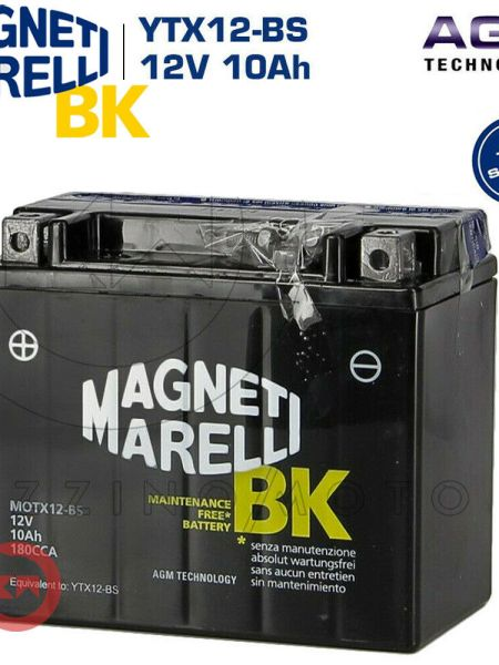 BATTERIA MAGNETI MARELLI YTX12-BS AGM MF APRILIA ATLANTIC SPRINT 500 2005-2008