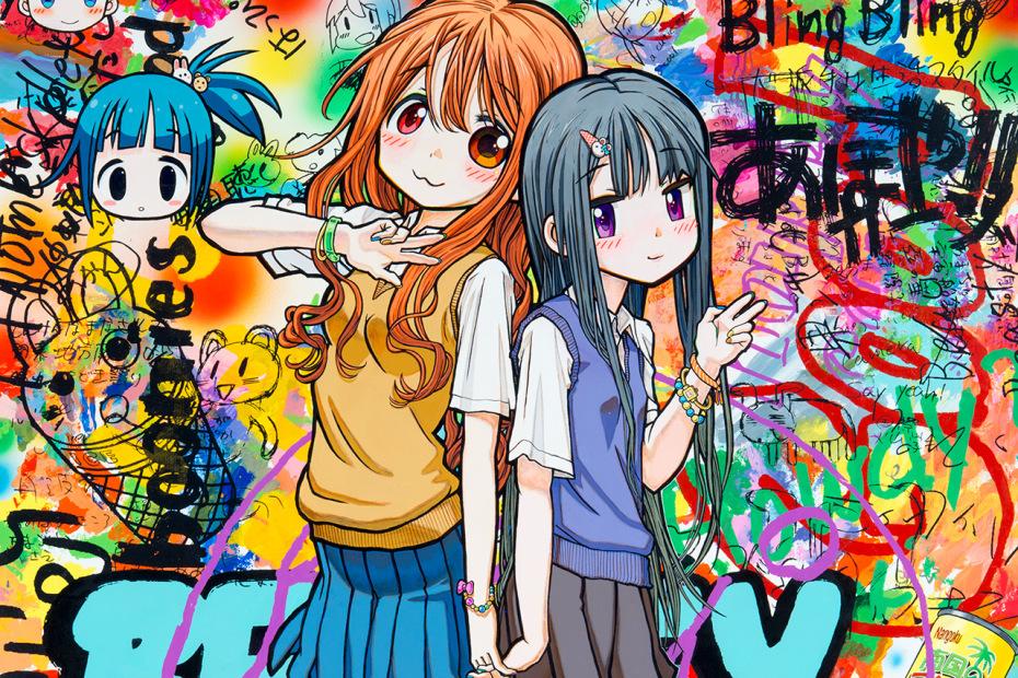 "Mr (manga Artist) Presents ""sweeet!"" Exhibition At"