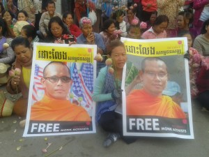 This Week's Activities Continues Support for Detained Land Rights Activists