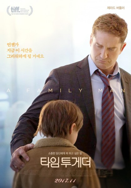 A Family Man South Korean Poster