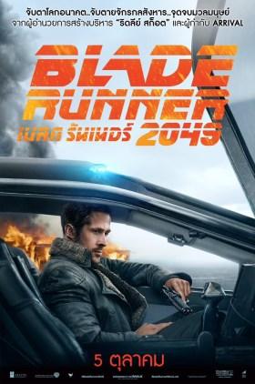 Blade Runner 2049 Thai Poster