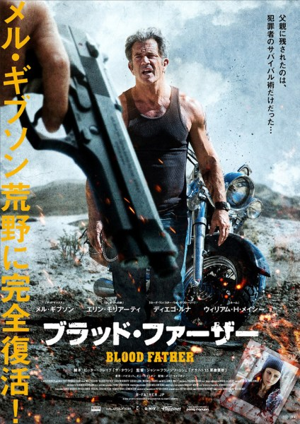 Blood Father Japanese Poster