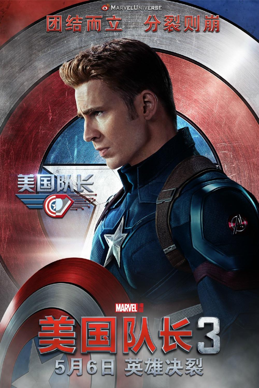 Captain America 3 Trailer