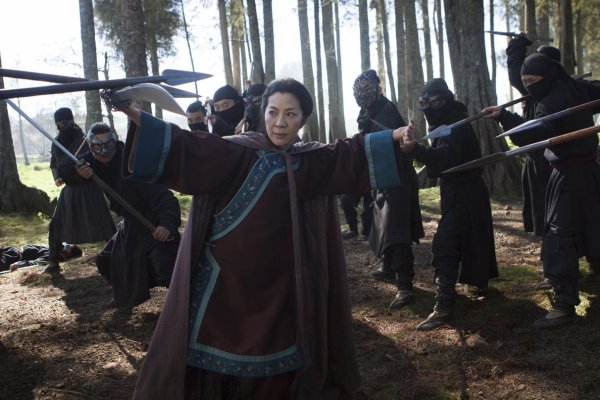 Crouching Tiger Hidden Dragon 2 Movie