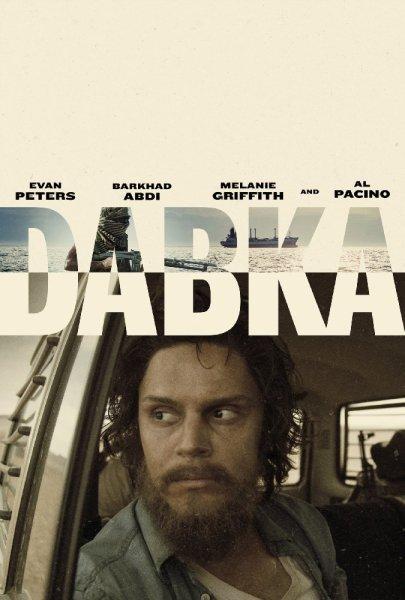 Dabka Teaser Poster