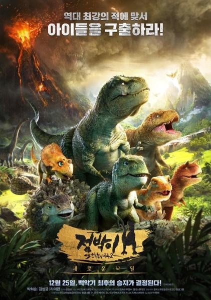 Dino King 2 Poster (1)
