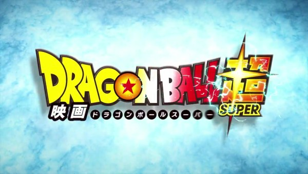 Dragon Ball Super 2018