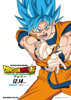 Dragon Ball Super Broly Movie Poster - Goku