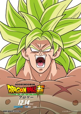 Dragon Ball Super Broly Movie Poster - Broly