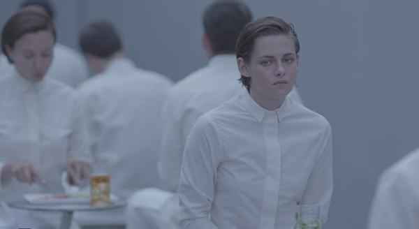 Equals Movie - Kristen Stewart